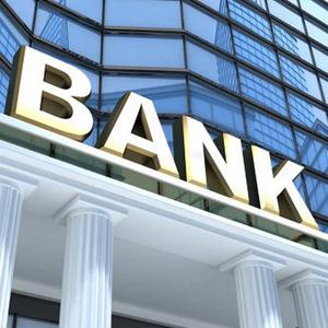 Банки Агвали