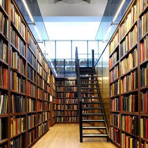 Библиотеки Агвали